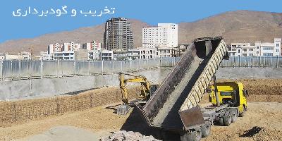 سپهر عمران